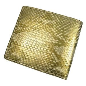 錦ヘビ ゴールド無双 二つ折れ 財布 さいふ サイフ メンズ 錦蛇革使用 日本製