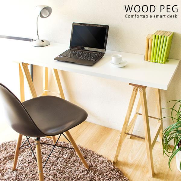 パソコンデスク PCデスク ワークデスク カウンターテーブル ドレッサー WOOD PEG(ウッドペッグ) 8SW-WT223H【送料無料】