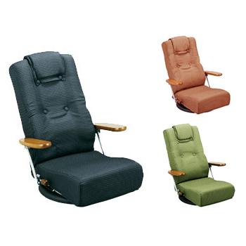 最新の激安 腰をいたわる座椅子 イス 座いす イス リクライニング 完成品 完成品 日本製(YS-1300HR)【送料無料 座いす】, 生活セレクトショップトレフール:606a0b82 --- sukhwaniconstructions.com