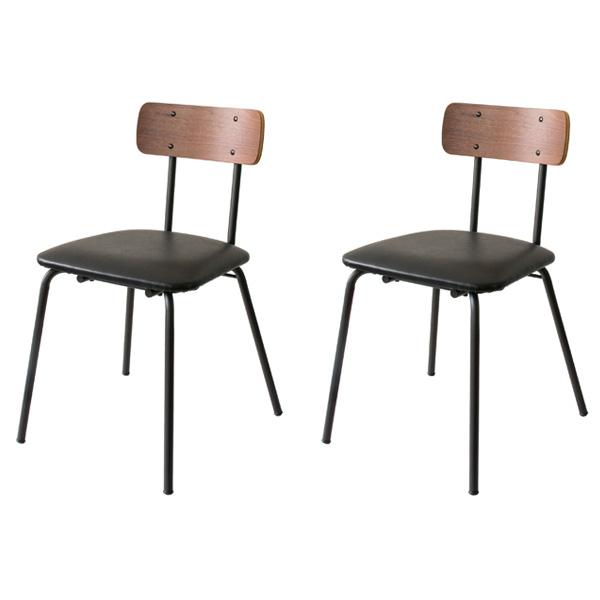 ダイニングチェア CALMO(カルモ) 2脚セット ダイニング チェア 椅子 いす(代引不可)【送料無料】【S1】