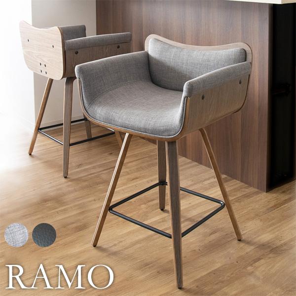 バーチェア RAMO(ラーモ) バーチェア カウンターチェア チェア 椅子 いす(代引不可) チェア【送料無料 椅子】, 歌登町:0d3c388d --- krianta.ru