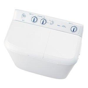 ハイアール 二槽式洗濯機 4.0kg JW-W45E-W ホワイト(代引不可)【送料無料】