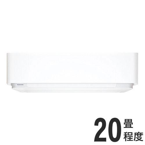 東芝 ルームエアコン E-DRHシリーズ おもに20畳 RAS-E636DRH-W 単相200V (設置工事不可)(代引不可)【送料無料】
