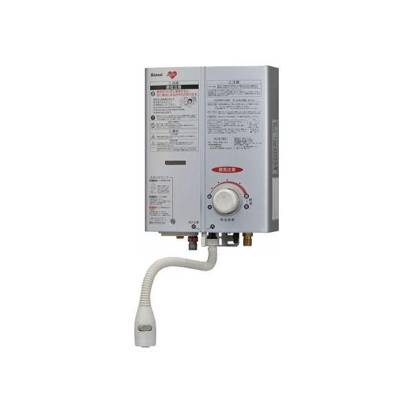 リンナイ 湯沸かし器 RUS-V560(SL) LPG 【プロパンガス(LPガス)】 シルバー【送料無料】
