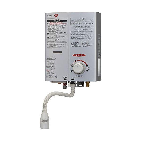 リンナイ 湯沸かし器 RUS-V560(SL) 13A 【都市ガス】 シルバー【送料無料】