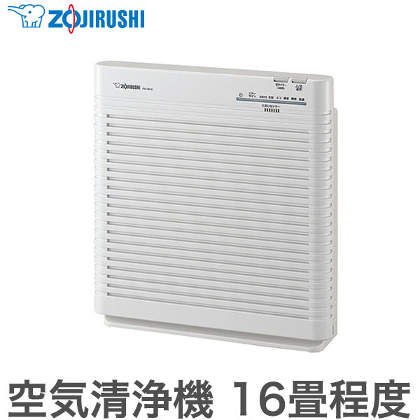 象印 空気清浄機 16畳程度 PA-HB16-WA ホワイト【送料無料】