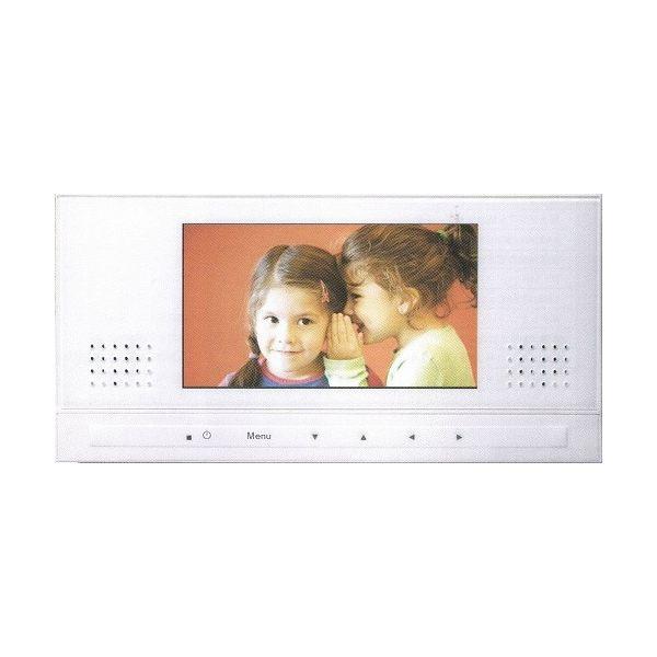 ワーテックス 浴室テレビ 7インチ XL-718 防水 地上デジタルチューナー内蔵【送料無料】