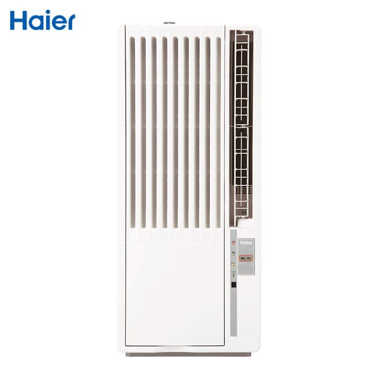 ハイアール 窓用エアコン おもに4.5~8畳用 JA-18T-W 冷房専用 ウインドエアコン エアコン 窓用 工事不要 マイナスイオン(代引不可)【送料無料】
