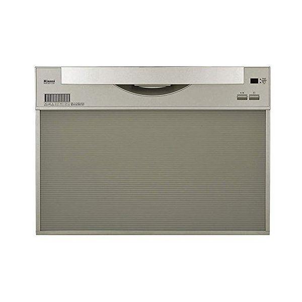 リンナイ 食器洗い乾燥機 RSW-601C-SV シルバー 食器乾燥機 食洗機(代引不可)【送料無料】