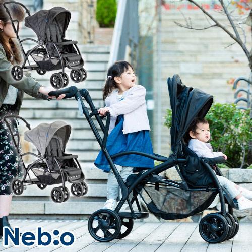 Nebio ネビオ 2人乗りベビーカー ブラック Amitie アミティエ グレー【送料無料】