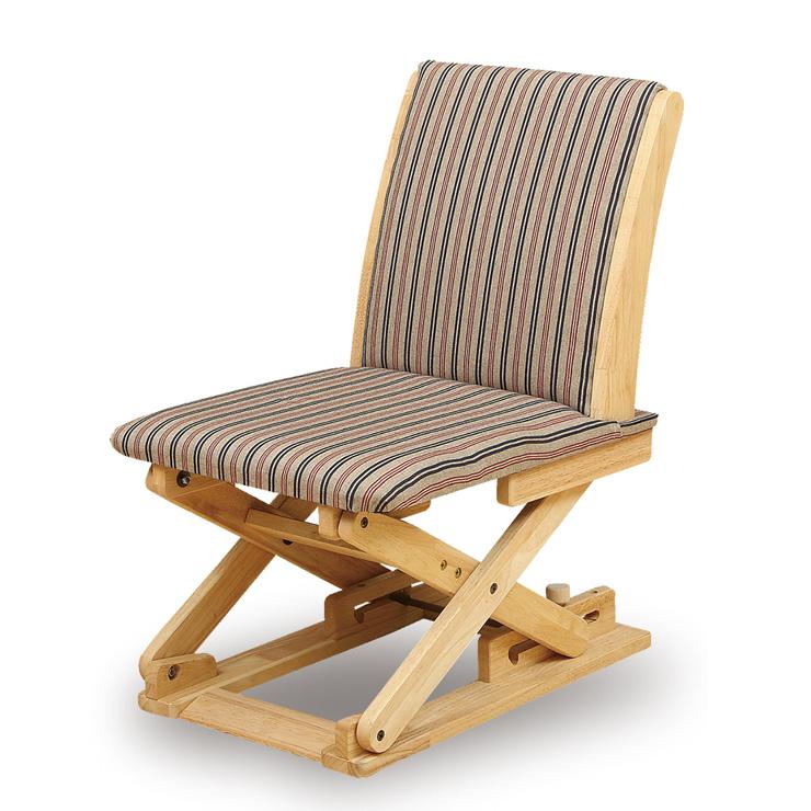 高さが変わる座椅子 ナチュラル 3段階 リクライニング チェア 高座いす シニア リラックスチェア 角度 座面高 椅子 介護【送料無料】
