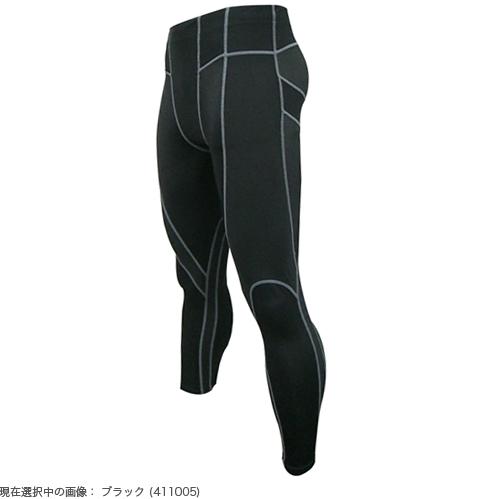 皮膚感覚 TX2 オールインワン ロングパンツ [男女兼用] #411005 (日本製) ブラック(Mサイズ)/6点入り(代引き不可)