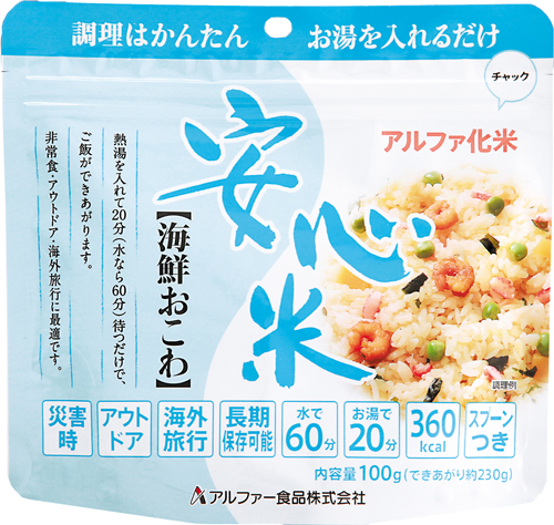 アルファ食品 保存食 安心米 海鮮おこわ 50食分×2セット 保存期間5年(日本製) (代引き不可)
