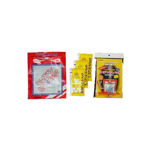 【MORIANS】モーリアンヒートパック加熱セットM 1パック (発熱剤3個 加熱袋1枚) 日本製 /50点入り(代引き不可)【送料無料】