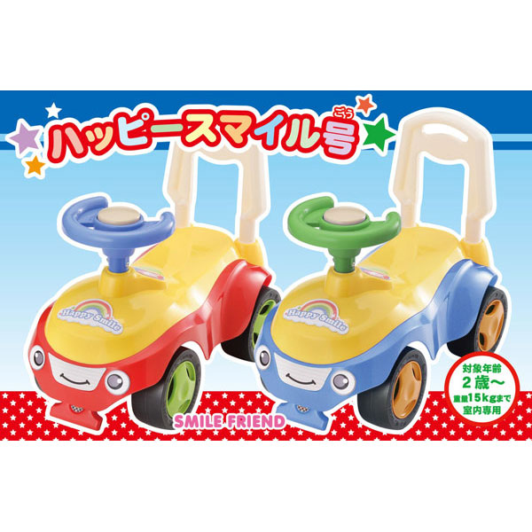ハッピースマイル号 乗用玩具 /12点入り(ブルー)(代引き不可)【送料無料】