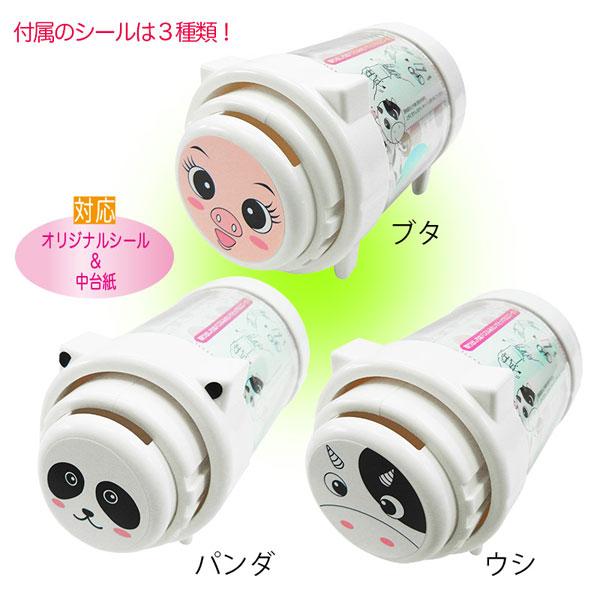 貯金箱 シークレットボックス (日本製) /60点入り(代引き不可)
