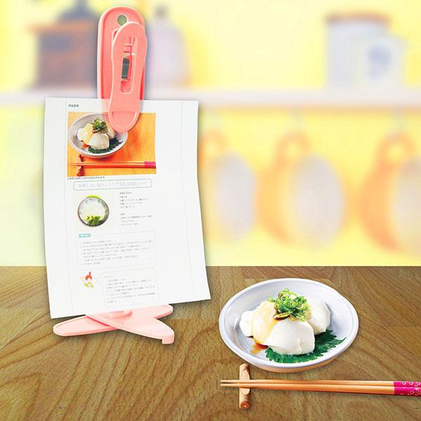 グレードアップ・レシピ&ドキュメントスタンド(日本製) /48点入り(ピンク)(代引き不可)