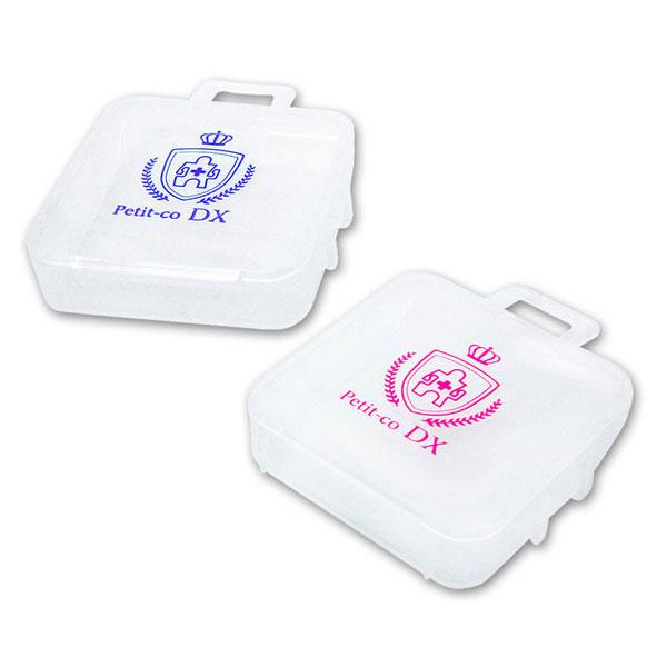 プチコDX1P ピルケース (日本製) ピンク/1000点入り(代引き不可)