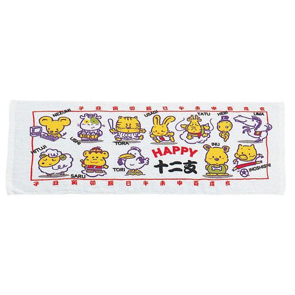 今治産タオル 柄入りフェイスタオル 十二支タオル (200匁パイル) 日本製 /500点入り(代引き不可)【送料無料】