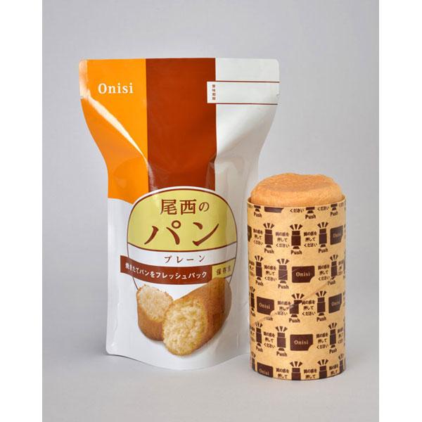 【Onisi】尾西 保存パン プレーン味 41-P 30袋×3セット 保存期間3年 (日本製) (代引き不可)【送料無料】