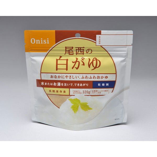 【Onisi】尾西 アルファ米 保存食 白がゆ801KE 50食分×2セット 保存期間5年 (日本製) (代引き不可)
