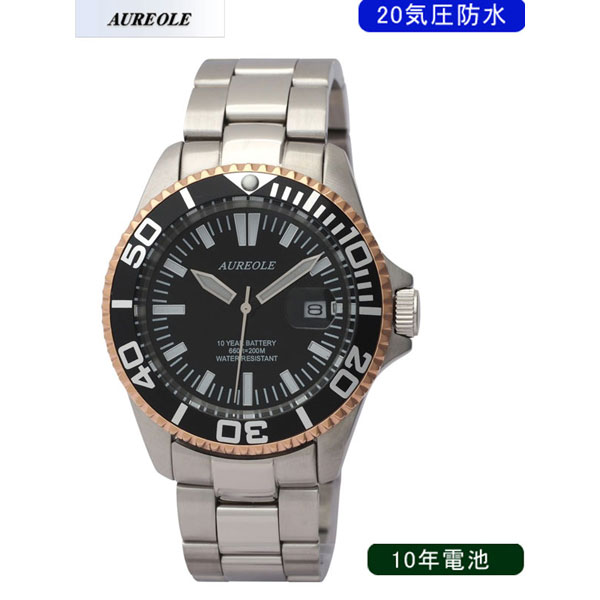 【AUREOLE】オレオール メンズ腕時計 SW-416M-A2 アナログ表示 10年電池 20気圧防水 /10点入り(代引き不可)