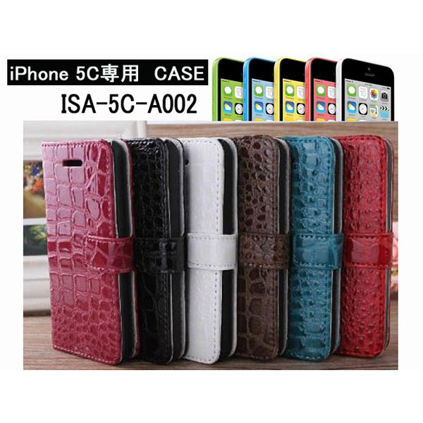 iPhone 5C専用 CASE ISA-5C-A002 クロコ型押しダイアリーケース ISA-5C-A002/24点入り(6色×4個)アソート(代引き不可)【送料無料】【S1】