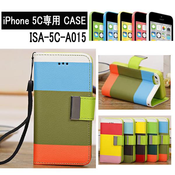 iPhone 5C専用 CASE ISA-5C-A015 マルチカラーダイアリーケース ISA-5C-A015/24点入り(5種×4個)アソート(代引き不可)