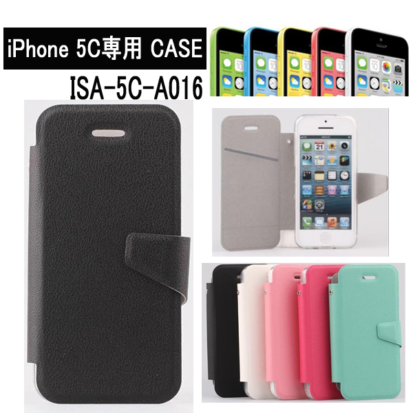 iPhone 5C専用 CASE ISA-5C-A016 パステルダイアリーケース ISA-5C-A016/20点入り(5色×4個)アソート(代引き不可)