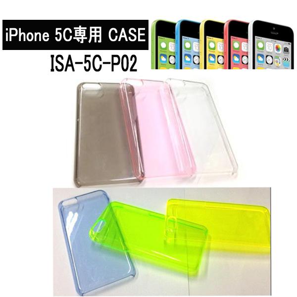 iPhone 5C専用 CASE ISA-5C-P02 クリアPCケース ISA-5C-P0248点入り(6色×8個)アソート(代引き不可)【送料無料】