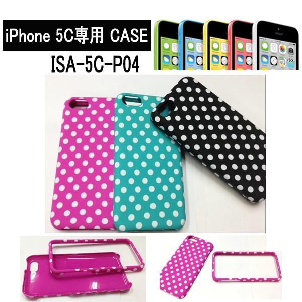 iPhone 5C専用 CASE ISA-5C-P04 ドット柄セパレートPCケース ISA-5C-P04/36点入り(3色×12個)アソート(代引き不可)