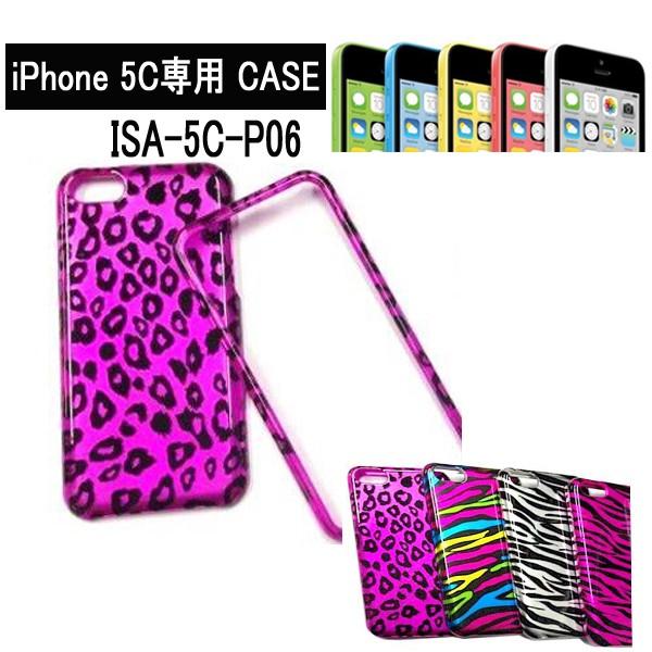 iPhone 5C専用 CASE ISA-5C-P06 アニマル柄カラフルPCケース ISA-5C-P0640点入り(4色×10個)アソート(代引き不可)
