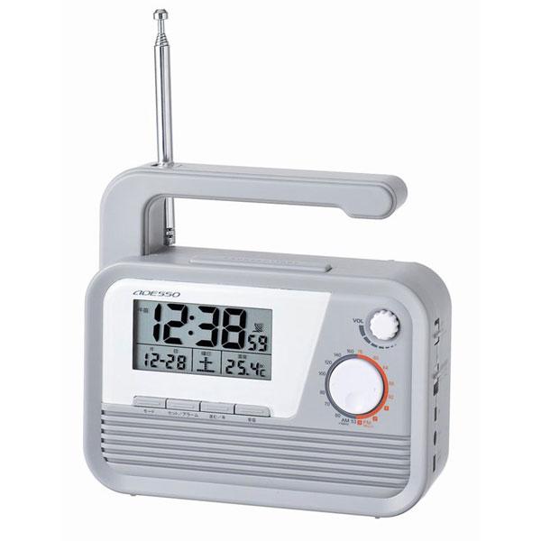 ダイナモラジオ電波時計 C-6020 ダイナモラジオ電波時計 C-6020/20点入り(代引き不可)