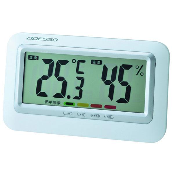 温湿度計(熱中症指数付き) TC-1202 温湿度計(熱中症指数) TC-120240点入り(代引き不可)【送料無料】