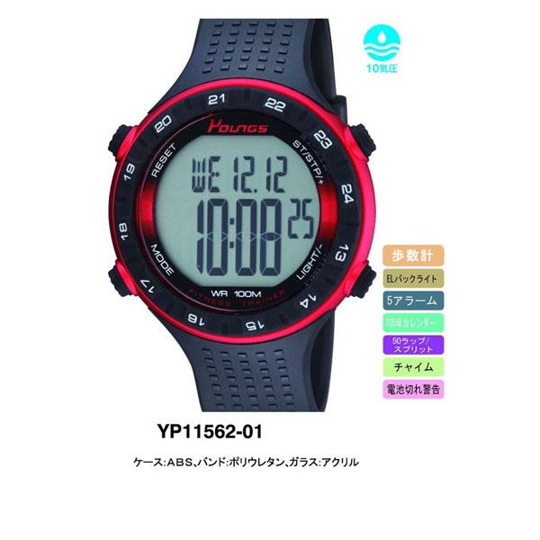 【YOUNGS】ヤンズ メンズ腕時計 YP-11562-01 デジタル多機能付 10気圧防水 /10点入り(代引き不可)【S1】