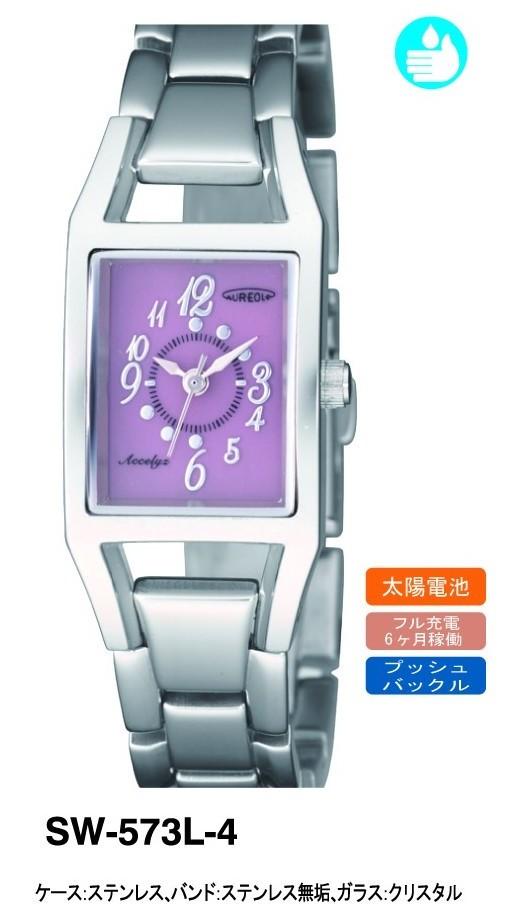 【AUREOLE】オレオール レディース腕時計 SW573L-4 アナログ表示 ソーラー 日常生活用防水 /5点入り(代引き不可)【送料無料】