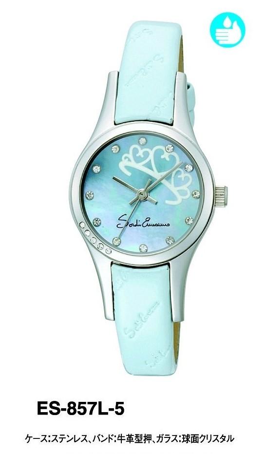 【SORDI ERMANNO】ソルディ・エルマーノ レディース腕時計 ES-857L-5 アナログ表示 蓄光文字盤 3気圧防水 /10点入り(代引き不可)【送料無料】