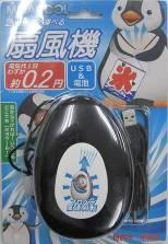 手のひらサイズの扇風機 2way(USB-単3電池)持ち運べる扇風機 2way(USB-単3電池)持ち運べる扇風機(ブラック)/48点入り(代引き不可)【S1】