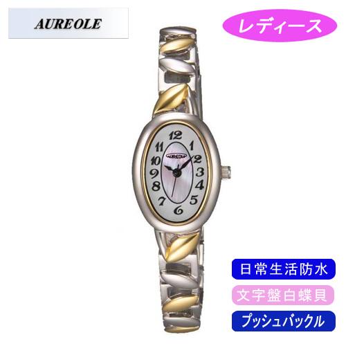 AUREOLE オレオール レディース腕時計 SW-460L-4 アナログ表示 文字盤白蝶貝 日常生活用防水 5点入り 代引き不可 送料無料 運動会 就職祝お花見 特典 新学期