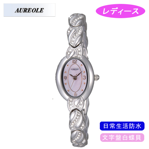 【AUREOLE】オレオール レディース腕時計 SW-476L-4 アナログ表示 文字盤白蝶貝 日常生活用防水 /5点入り(代引き不可)【S1】