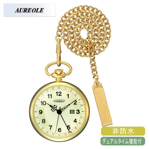 【AUREOLE】オレオール メンズ懐中時計 SW-493M-2 /5点入り(代引き不可)【送料無料】
