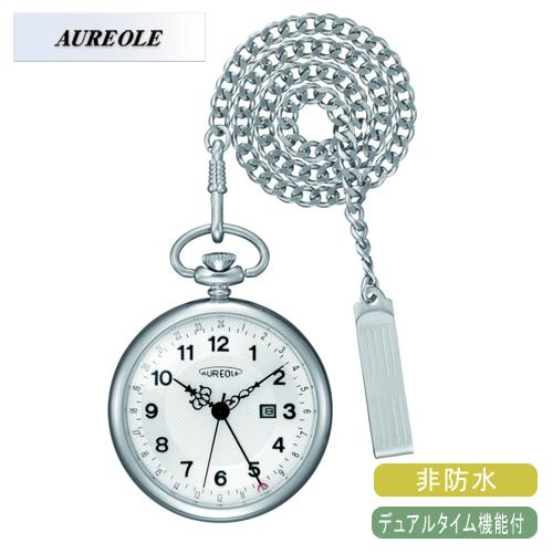 【AUREOLE】オレオール メンズ懐中時計 SW-493M-3 /5点入り(代引き不可)【送料無料】
