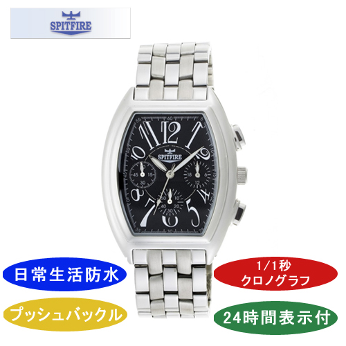 【SPITFIRE】スピットファイア メンズ腕時計 SF-912M-1 アナログ表示 クロノグラフ 10気圧防水 /5点入り(き)【送料無料】