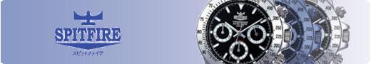 【SPITFIRE】スピットファイア レディース腕時計 SF-903L-3 クロノグラフ 10気圧防水 /10点入り(代引き不可)