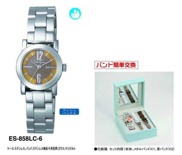 【SORDI ERMANNO】ソルディ・エルマーノ レディース腕時計 ES-858LC-6 アナログ表示 3気圧 /10点入り(代引き不可)