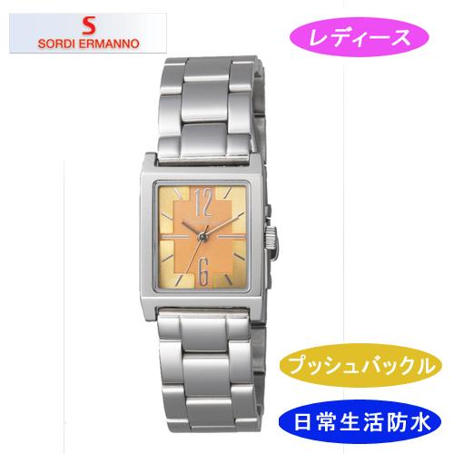 【SORDI ERMANNO】ソルディ・エルマーノ レディース腕時計 ES-859LB-4 アナログ表示 3気圧 /10点入り(代引き不可)【送料無料】