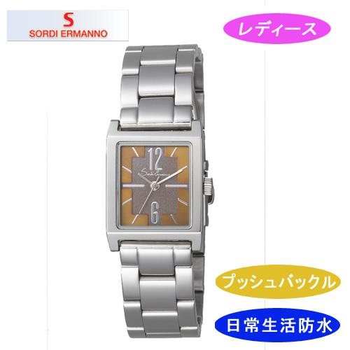 【SORDI ERMANNO】ソルディ・エルマーノ レディース腕時計 ES-859LC-6 アナログ表示 3気圧 /10点入り(代引き不可)【S1】