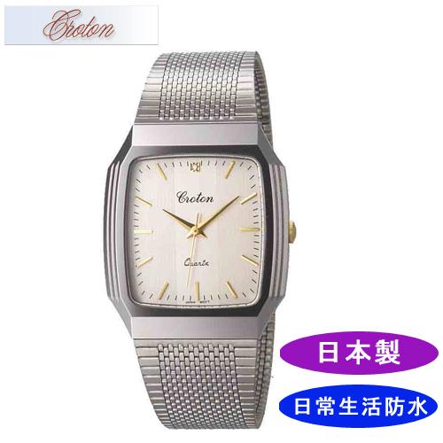 【CROTON】クロトン メンズ腕時計 RT-148M-9 アナログ表示 日常生活用防水 日本製 /10点入り(代引き不可)