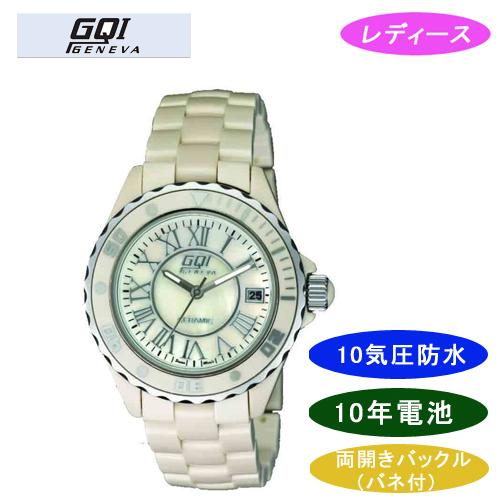 【GQI GENEVA】 ジェネバ セラミック レディース腕時計 GQ-105 アナログ表示 10気圧防水 10年電池 /1点入り(代引き不可)