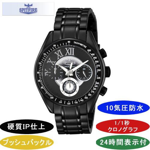 【SPITFIRE】スピットファイア メンズ腕時計 SF-906M-4 クロノグラフ 10気圧防水 /10点入り(代引き不可)【送料無料】